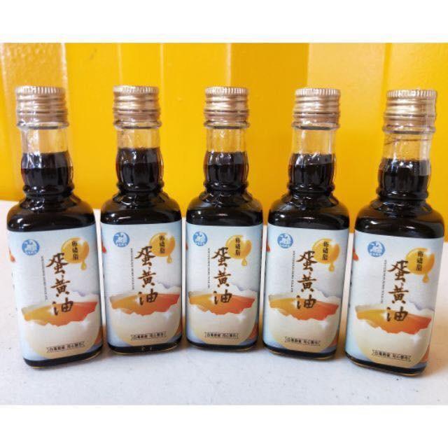 台灣🇹🇼直送✈️自製蛋黃油