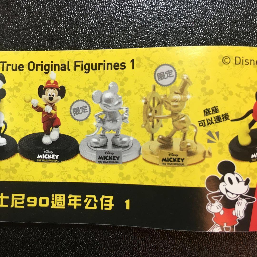[日本正版] 迪士尼90週年-復古經典黑白米奇款+限定銀色版