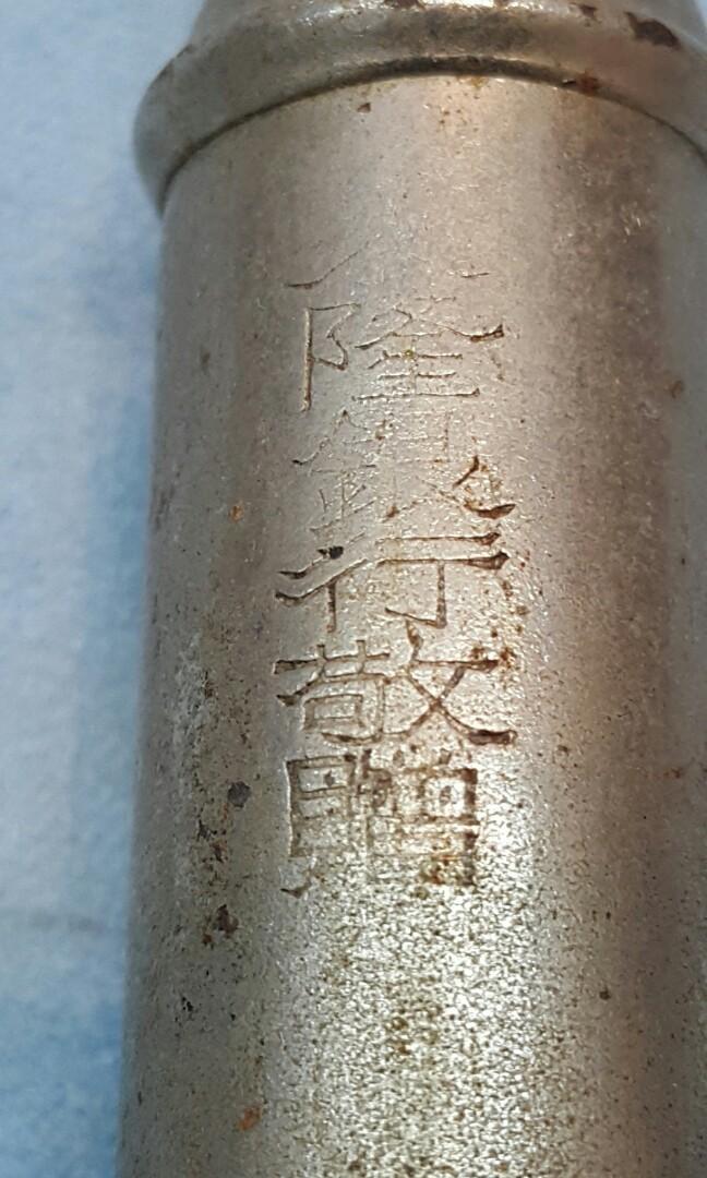 永隆銀行 銀雞(see settlement location frist)