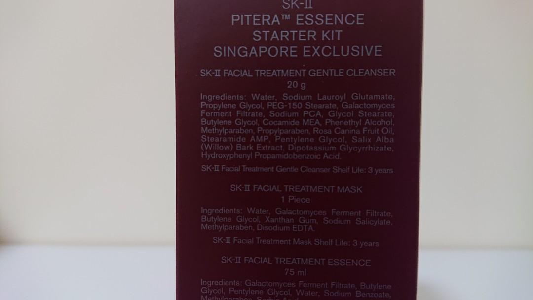 BN SK II Facial Treatment Gentle Cleanser mini 20 gr