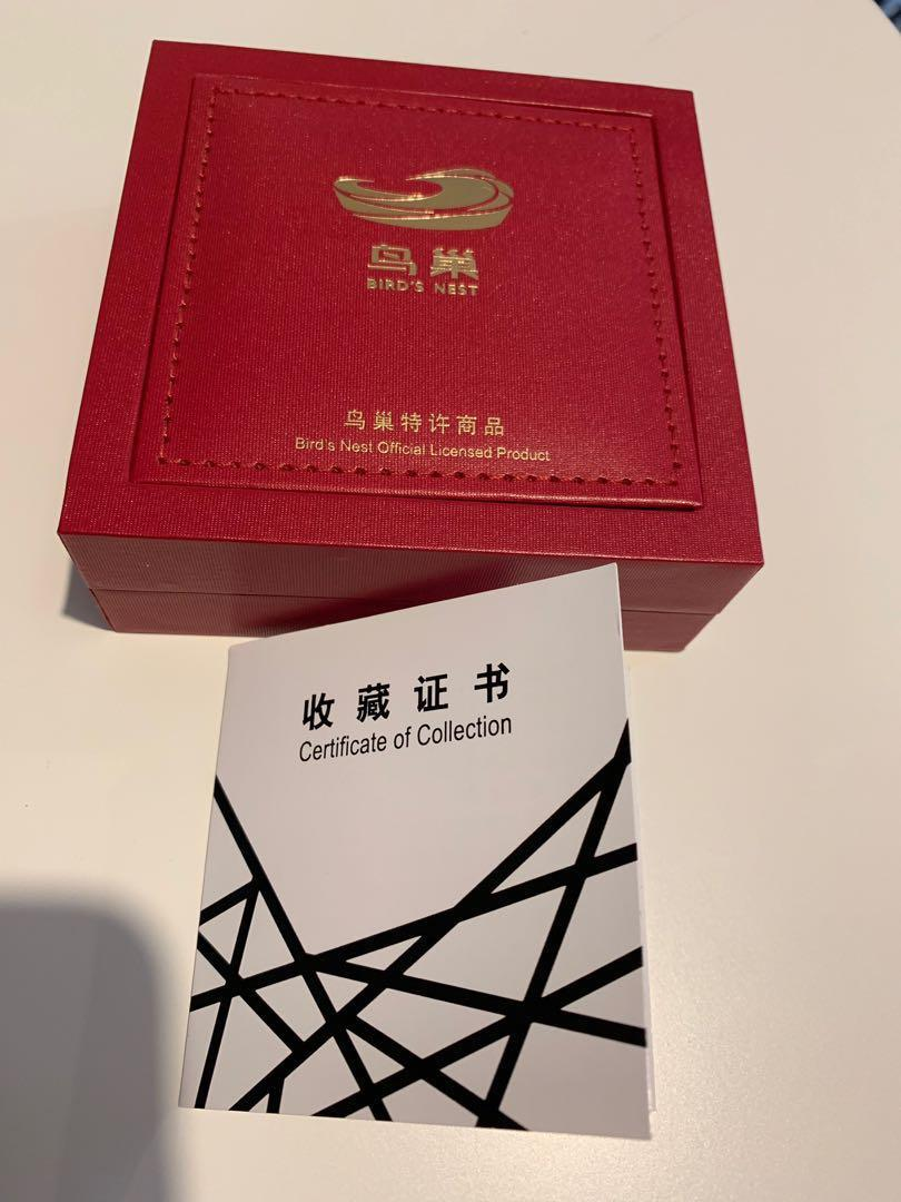 Coin of the Beijing Olympic Park, The National Stadium, Bird's Nest Official Licensed Product certificate of Collection