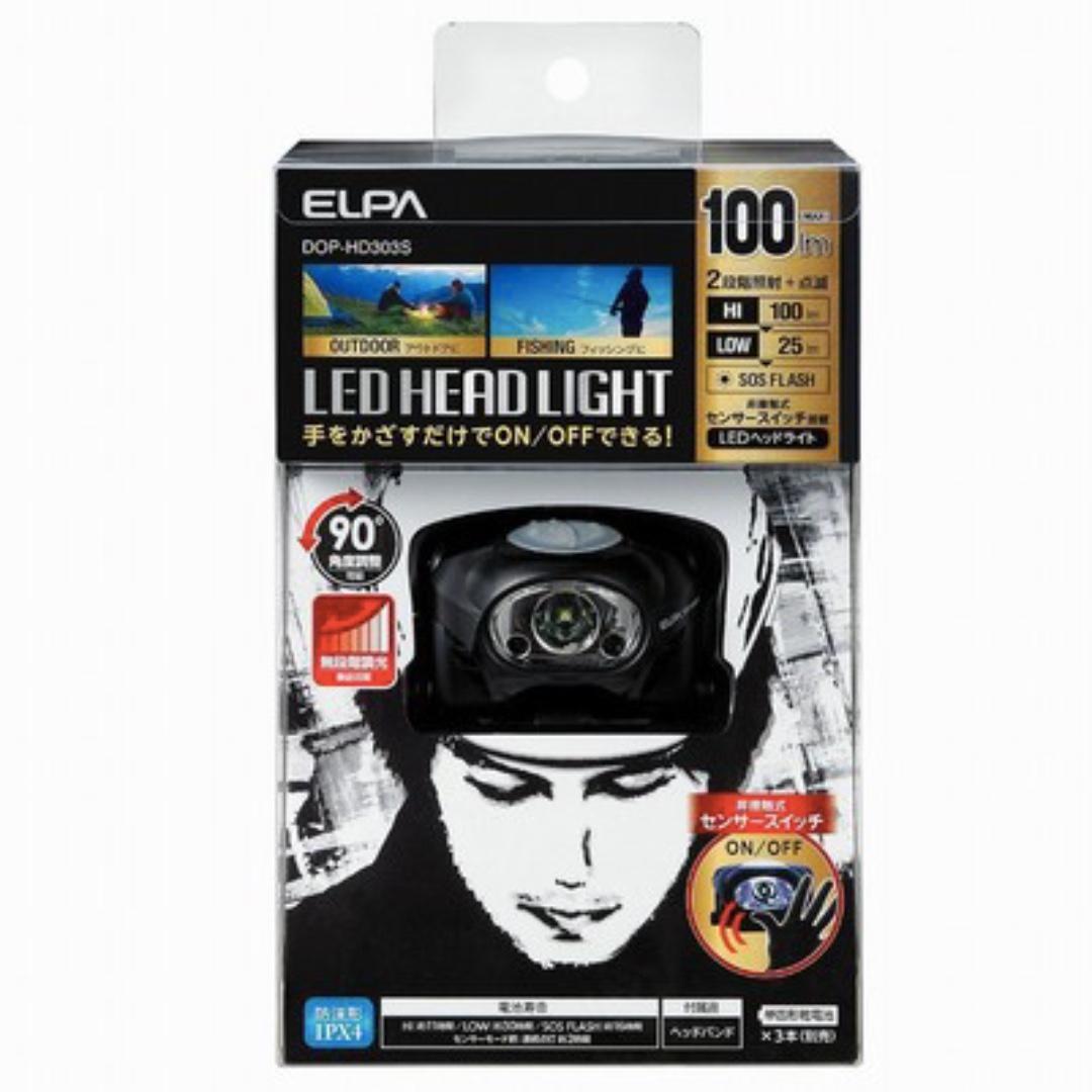 ELPA LED headlights 100lm DOP-HD303S 行山 頭燈 夜行 探洞 睇日出