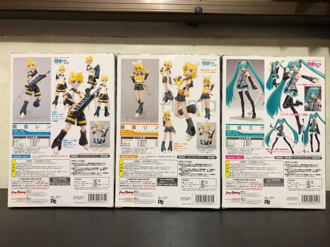 Figma Vocaloid (Sell in a set of 3)