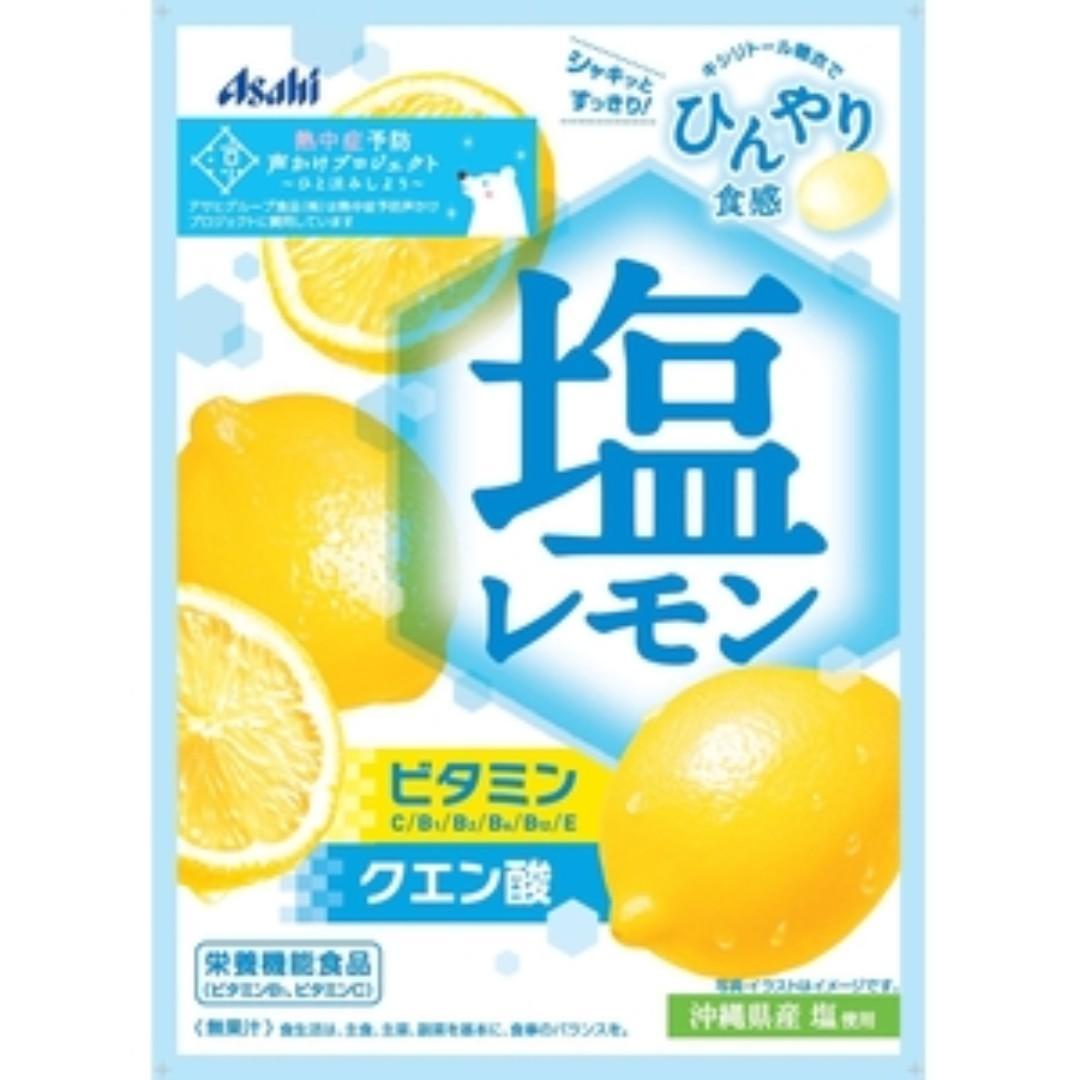 【FIND新鮮貨】新品上市夏日限定 Asahi朝日鹽檸檬糖維他命C