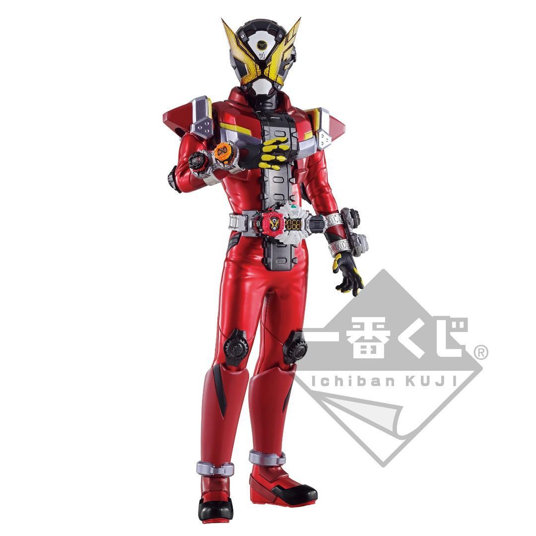 Ichiban KUJI Kamen Rider Zi-O -Heisei Legend Rider- vol.2