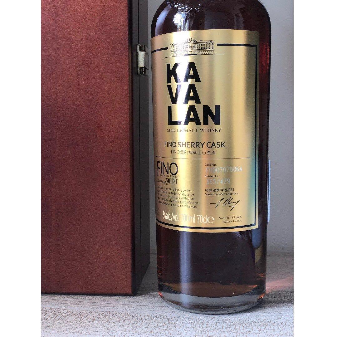 KAVALAN Solist Fino Sherry  Single Cask Strength (70cl, 56.3%)