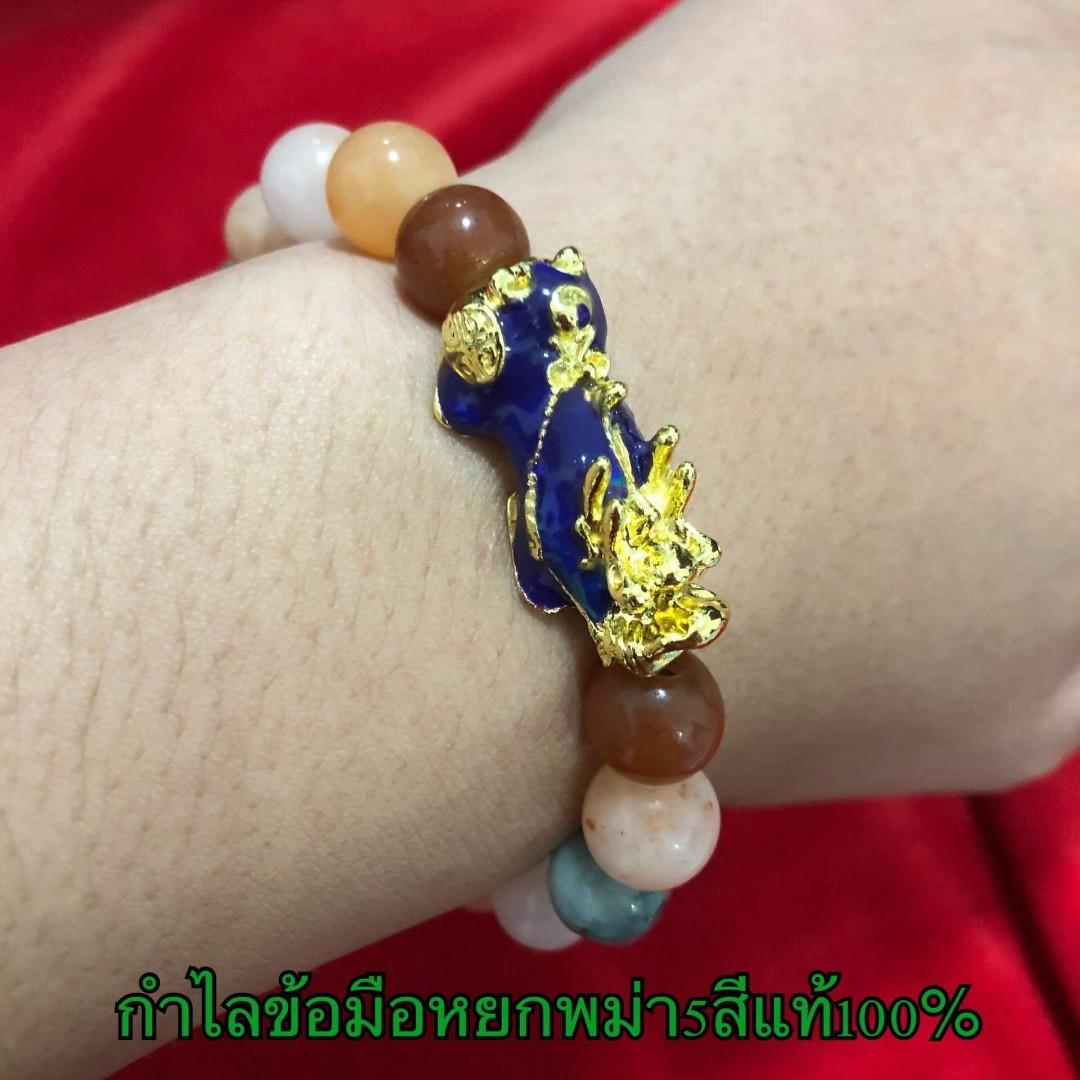 Myanmar jade bracelets