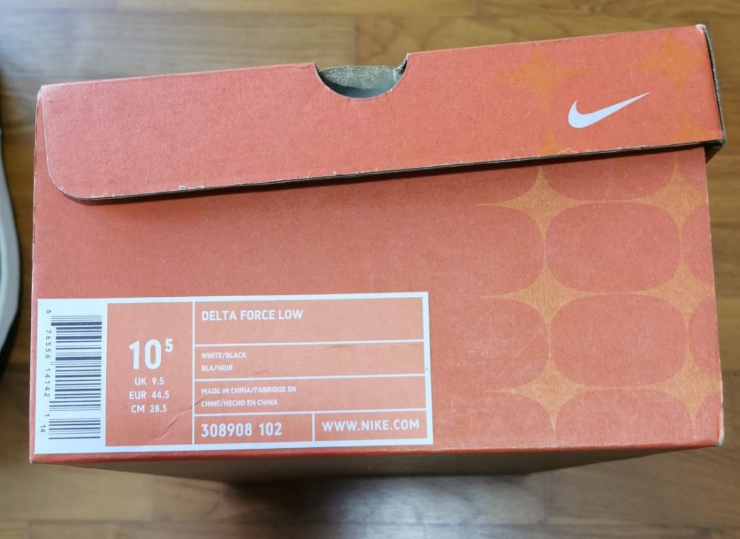 Nike Delta Force x Eric Haze us size 10.5 rare not adidas