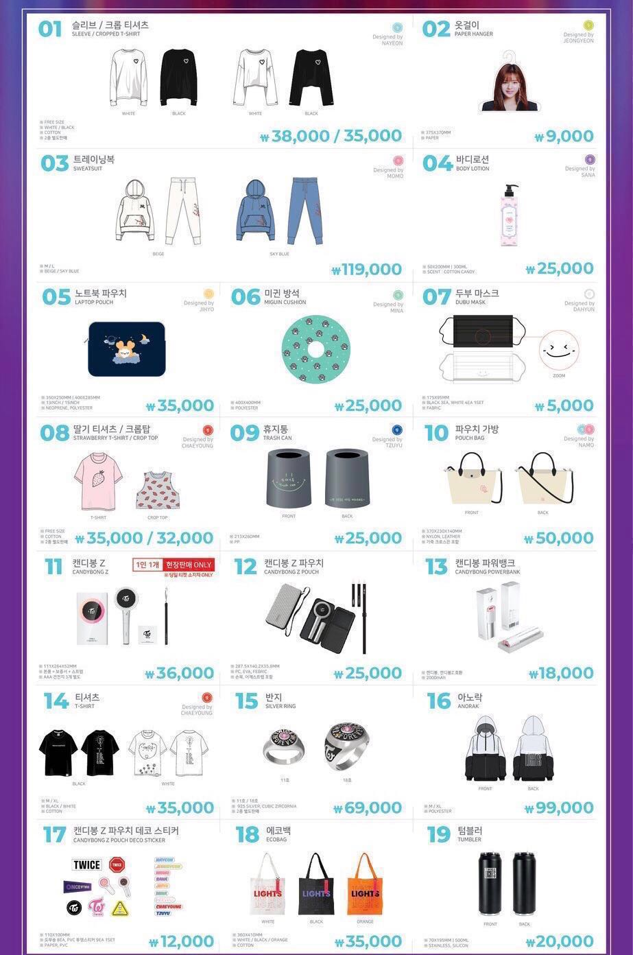 SG PO — Twice World Tour 2019 Twicelights Official