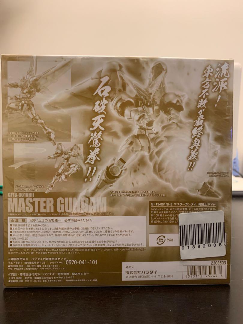 (日版魂shop限定90%新God+全新Master) Robot魂 God Gundam(神高達) + Master Gundam(盟主高達) **明鏡止水 Ver.**