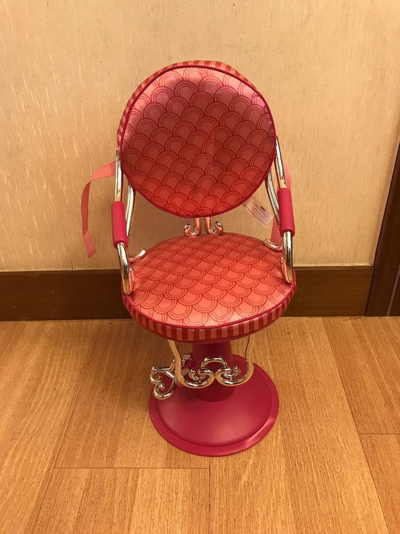 Small toy chair