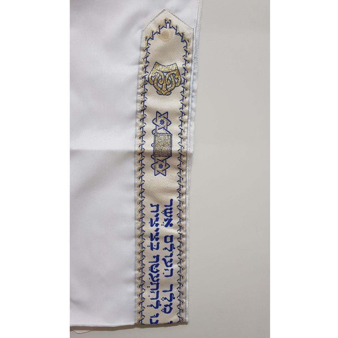 Talit Prayer Shawl