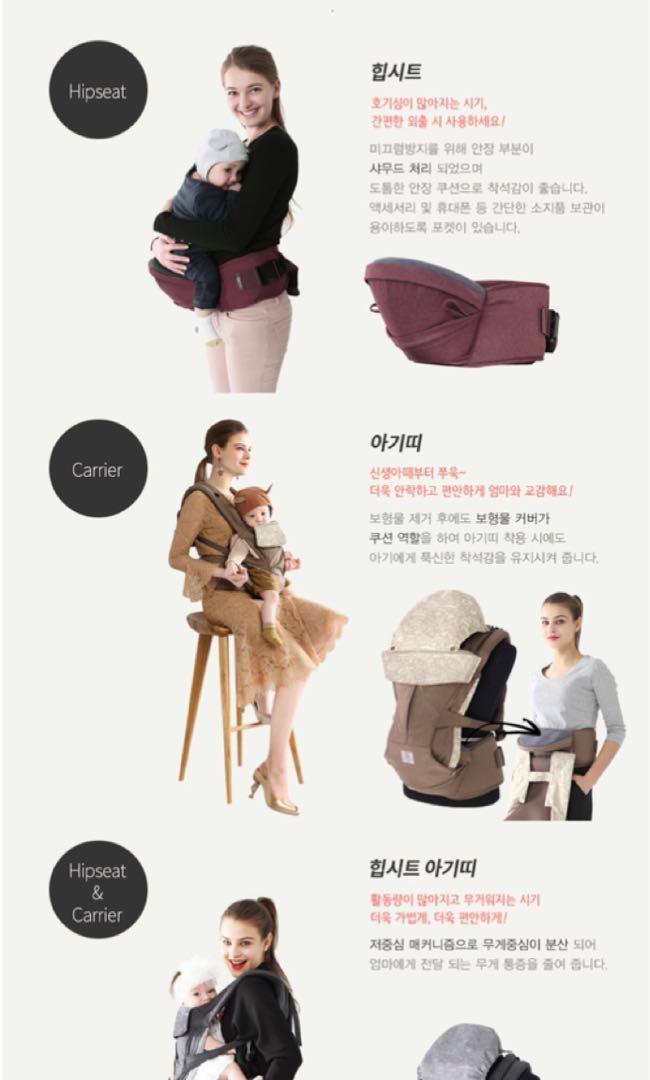 Todbi Hidden 360 hipseat & carrier