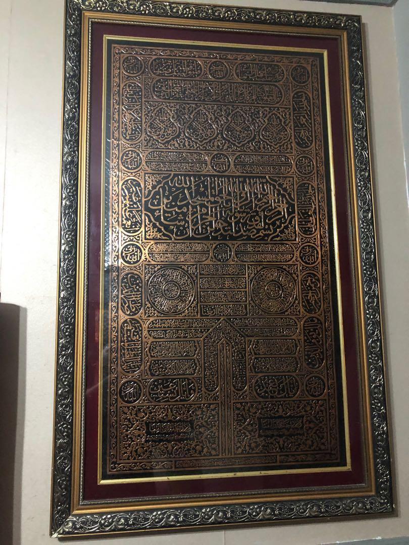 Wall Ayat Frame