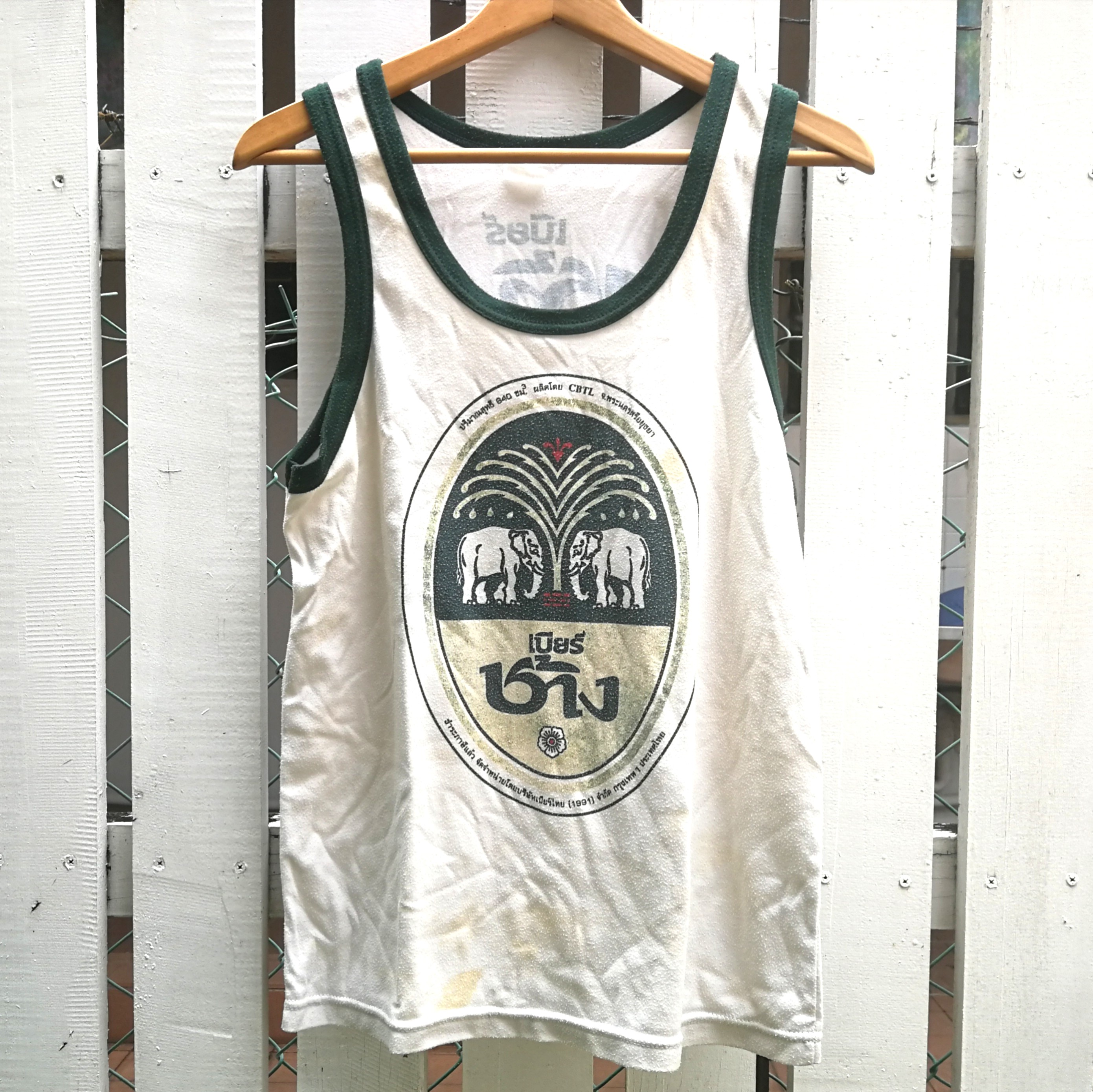 79d31552b058f White Chang Beer Muscle Tank Singlet, Men's Fashion, Clothes, Tops on  Carousell