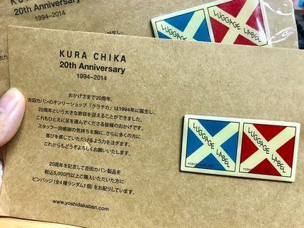 Kura Chika Porter 20th週年紀念襟章