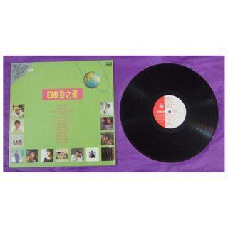 EMI《 勁之碟》 黑膠唱片-附歌詞紙