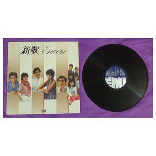 EMI《 新歌 Encore》 黑膠唱片-附歌詞紙