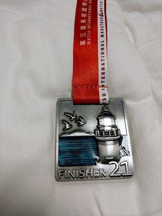 【跑出你的偉大】馬祖南竿馬拉松獎牌