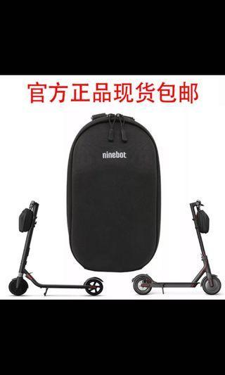 納恩博ninebot九號電動滑板車ES1 ES2掛包 小米電動滑板車掛包