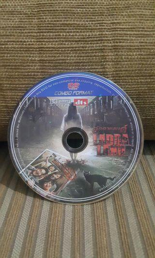 #BAPAU DVD Film Horor