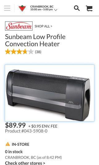 Sunbeam designer series