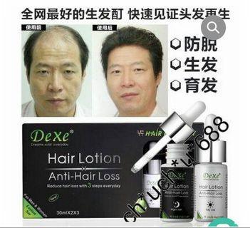 頭髮鬍鬚液毛髮鬢胸毛 濃密增長液(6支裝) 男女通用  植物增生