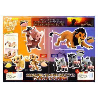 「預訂」Disney FluffyPuffy The Lion King 獅子王 Figure 辛巴&丁滿/彭彭/刀疤/斑仔&桑琪&艾德