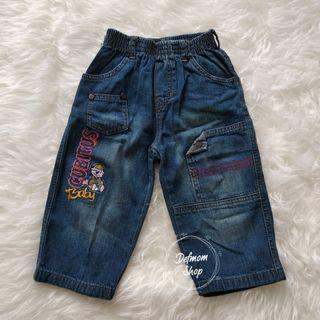 #MAUVIVO Celana Jeans Anak