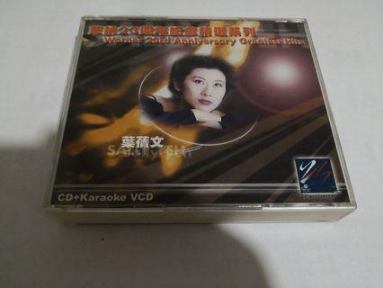 葉倩文華纳紀念精選系列舊版CD