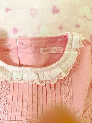 Max Baby Mini Pink Star