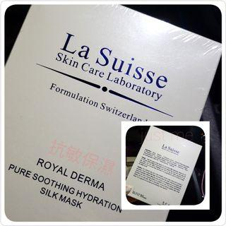 La Suisse pure soothing hydration silk mask 水份舒敏蠶絲面膜