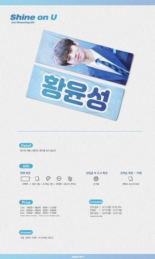 [G/O] PRODUCEX101 Shine on u First Cheering Kit for YunSeong by @Shine_on_Yun