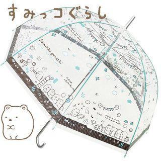 角落生物日本雨傘