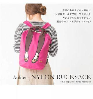 Instock 💯 Pink Mis Zapatos 3 Way Nylon Backpack