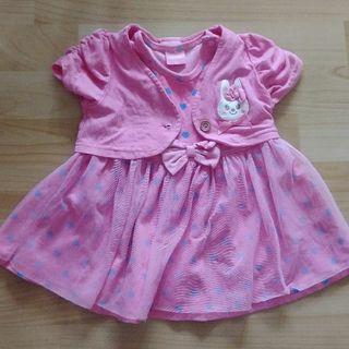 🚚 兩件式桃紅洋裝