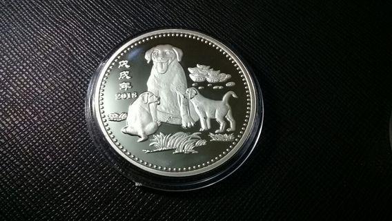狗年銀幣,狗年銀章,銀幣,銀章,收藏錢幣,錢幣,紀念幣,幣~2018狗年銀章