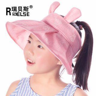 FREE 🚚: Pink High quality cotton Girls rabbit ear sun hat, uv protection adjustable cute fashion