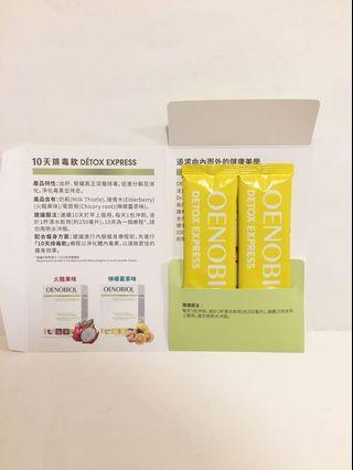 Oenobiol Detox Express 10天排毒飲檸檬薑茶味 x 6包,exp. 30/11/2020
