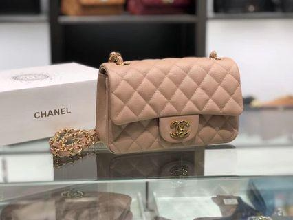 Chanel Small Rectangular