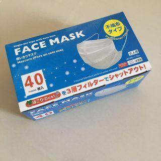 $2.50 mailed for 40 PCs non woven fabric face mask