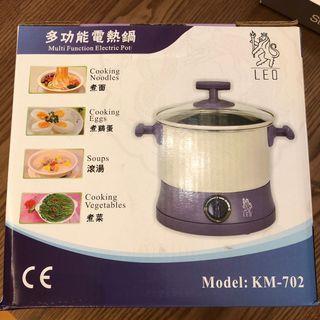 多功能電熱鍋