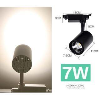 COB LED Black Track Light + 2 x 1M Black Track