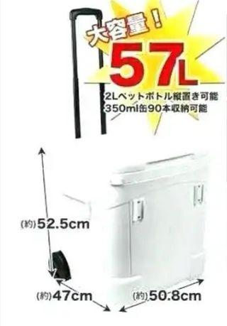 Igloo Ice Cube 60 Qt Marine Ultra Roller Cooler