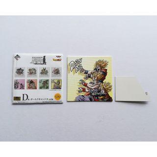 Dragon Ball Z - Son Goku SSJ, Son Gohan SSJ, Son Goten SSJ - Bold Canvas / Canvas Art