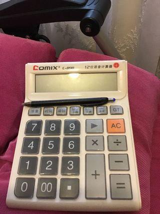 大 計算機 長者合適
