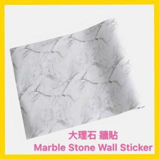 大理石 壓紋 自粘 牆貼 / 牆紙 PVC Marble Stone Waterproof Wall Sticker