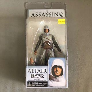 Altair Figure