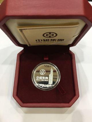1997年香港中銀集團紀念1盎司銀章一枚