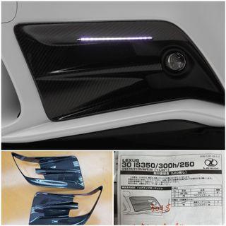[全新] 日本 LX-Mode Lexus IS 30系前期車身件